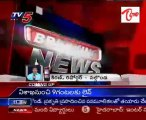 Army Helicopter landed due to Tech Problems in Nalgonda Dist