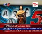 Favourite5 - K.Vishwanadh's Ultimate Movie O Seeta kadha_Part-02