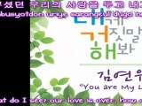 Kim Yeon Woo - You are my love [English subs + Romanization + Hangul] HD