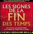 N°24 : RECONNAITRE LE MEHDI , LE SERMENT D'ALLEGEANCE _CHEIKH IBRAHIM MULLA