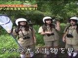 2011.6.17 週刊AKB 「金曜スペシャル みやざき探検隊シリーズ」
