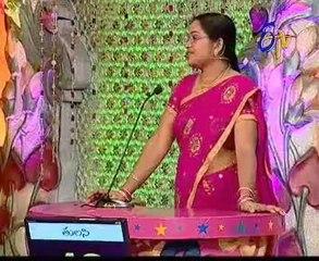 Savitha Resource | Learn About, Share and Discuss Savitha At