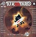 Dj Kentaro - Chicken Spit (Pest) / Up To Jah (Dj Vadim feat. Demolition Man)
