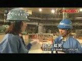 もんじゅ事故…原子炉内部を取材