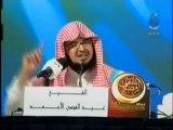 الشيخ عبد المحسن الاحمد قصة لكل مبتلى