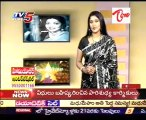 Favourite5 TollyWood Hit Fair Sobhan Babu And Vanisri_Part-01