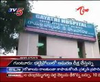 A Inter Student Navya Commited to Suicide on Lecturer Harassment @ Kothagudem