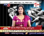 Sparsha -  The Touch -  Sex Problems & Advises by - Kamal Sridhar - 2
