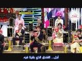 [TVXQ 5 Arab Cassiopeia] Strong Heart king of the Kings Yunho CUT [Arabic Sub]