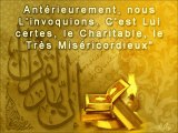 *Sourate At-Toûr* Récitation Manifique par Sheikh Saoud Shuraim