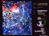 Touhou 8 Imperishable Night Extra Stage Clear