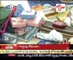 a Corrupted fish Trapped in ACB Net - Kurupam R&B DEE Madhusudhan rao