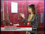 Dans le Musée historique inauguré une exposition d'échantillons uniques d'armes anciennes