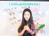 ncKYO-KAORI学 060403 インド Part.12