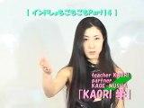 ncKYO-KAORI学 060424 インド Part.14