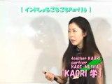 ncKYO-KAORI学 060508 インド Part.16