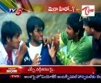 Tollywood Heros Tough Competition - Who will be Tollywood Mega Hero??? - 02