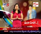 Tollywood Heros Tough Competition - Who will be Tollywood Mega Hero??? - 03