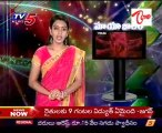Tollywood Mayajalam - Magics on Telugu Cinema Screen - 03