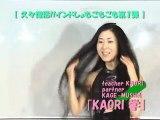 ncKYO-KAORI学 060925 久々復活 インド 第1弾