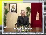 司祭の恵み