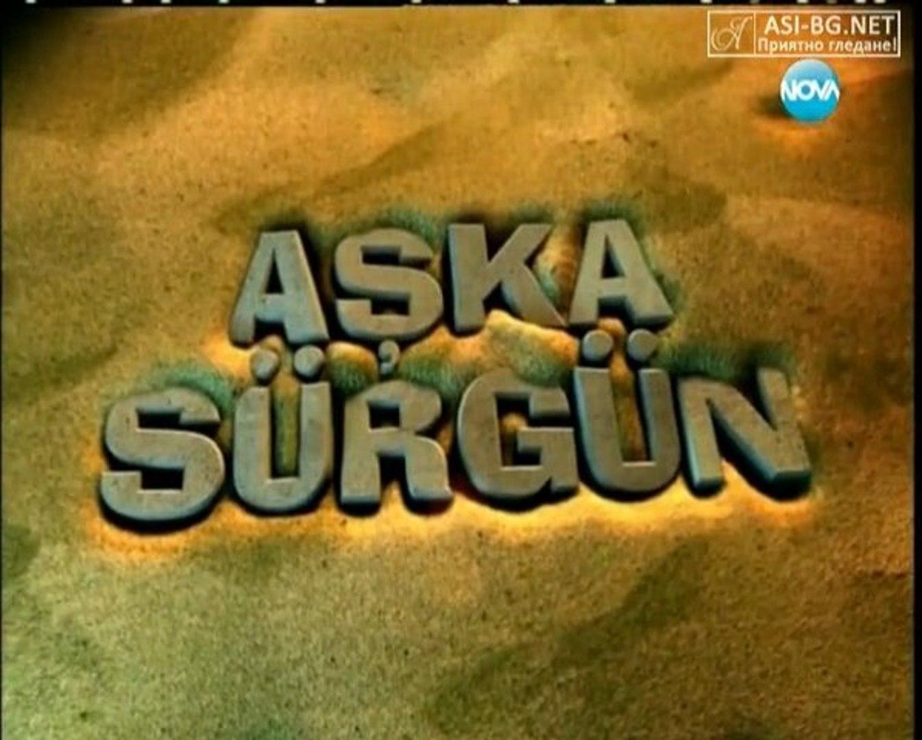 Щастливи Заедно ( Aska Surgun ) - Епизод  89
