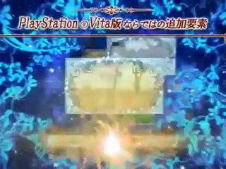 First Trailer de Atelier Totori Plus: The Alchemist of Arland
