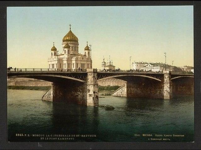 Moskau und St. Petersburg , Schöne zwei Stadte im jahr 1900