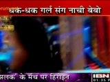 Nach Ke Manch Par Heroine - Jhalak Dikhla Jaa 5