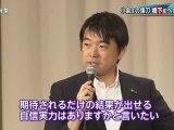 報道特集 日中関係悪化の深刻度 9月22日 - DailyMotion動画