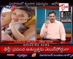 Health File - Sex Problems in Family Life,Doubts-Advises_Part-02
