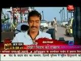 Movie Masala [AajTak News] - 19th July 2011 Part2