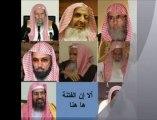 """APBIF contre l'Engrenage wahabites"""" pseudo salafistes"""" démasqué par les musulmans"""