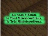 Celui qui lit 10 fois Sourate 112 Al Ikhlas -> 1 palais au paradis (islam - hassanet)