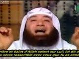 une soirée chez le prophete Mohamed (paix & bénédictions sur lui) : Hadith de Oum Zar`