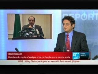 Riadh Sidaoui à France 24: Libye: Guerre civile et l'après kadhafi , Islamistes et Tribus