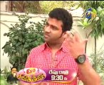 A.T.M with Popular Tollywood Music Director - Devi Sri Prasad - 01