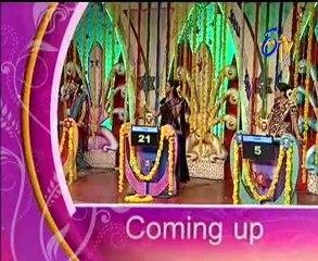 Star Mahila - Ladie's Game Show - 26th July 11 - 03