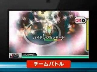 Pub japonaise 2 de Super Pokemon Scramble (ou Rumble)