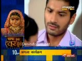 Looteri Dulhan  - 1st August 2011 Video Watch Online p4