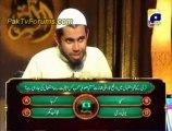 Alif Laam Meem Geo Tv Episode 9 - 3rd August 2011 Part 3