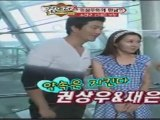 SBSプラス '결혼은 미친 짓이다' 시즌2~クォン・サンウ