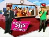 Sajan Re Jhoot Maat Bolo - 4th August 2011 pt3