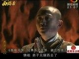 【2011版新西游记】ep22 @嬛嬛 www.6park.com