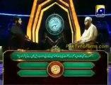 Alif Laam Meem Geo Tv Episode 11 - 5th  August 2011 Part 1