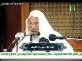 برنامج تأملات قرآنية الحلقة الثالثة