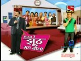 Sajan Re Jhoot Mat Bolo - 8th August 2011 Watch Online Video p3