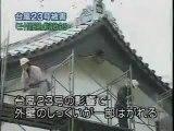 【カルト教団】NHKで公明党・創価学会のニュースが突如終了【圧力】