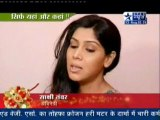 SBS 13th Aug BALH Seg