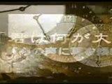 Ayumi hamasaki beloved cover